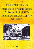 Perspectives: Studies in Translatology 5:1